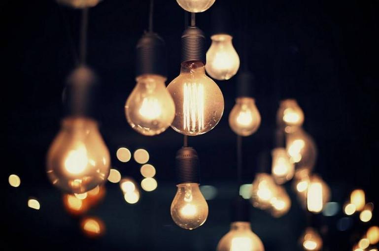 Լույս չի լինելու | General News